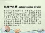 antipsychotic drugs4