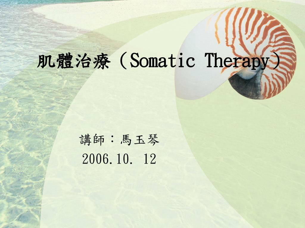 somatic therapy l.