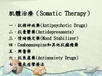 somatic therapy2