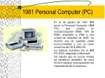 1981 personal computer pc
