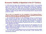 economic viability of ajaokuta in the 21 st century