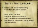 step 1 plan continued 3