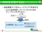 rem 2