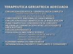 terapeutica geriatrica adecuada