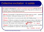 collective excitation in solids