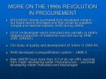 more on the 1990s revolution in procurement