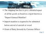 import general manifest number