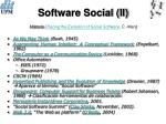 software social ii