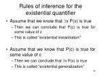 rules of inference for the existential quantifier
