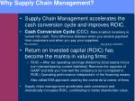 why supply chain management