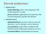 firewall architectures