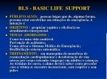bls basic life support