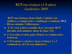 rcp em crian as 1 8 anos guidelines 2005