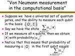 von neumann measurement in the computational basis6
