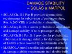 damage stability solas marpol