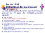 loi de 1991 obligations des employeurs10