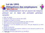 loi de 1991 obligations des employeurs8