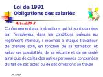 loi de 1991 obligations des salari s