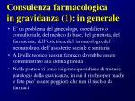 consulenza farmacologica in gravidanza 1 in generale