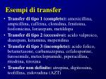 esempi di transfer