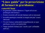 linee guida per la prescrizione di farmaci in gravidanza concetti base