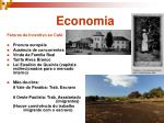 economia11