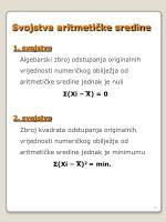 svojstva aritmeti ke sredine