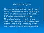 aandoeningen23