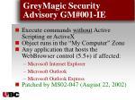 greymagic security advisory gm 001 ie