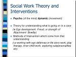 social work theory and interventions