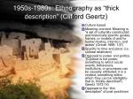 1950s 1980s ethno graphy as thick description clif ford geertz