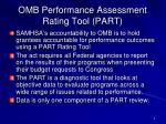 omb performance assessment rating tool part