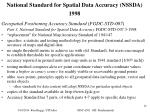 national standard for spatial data accuracy nssda 1998