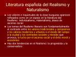 literatura espa ola del realismo y naturalismo