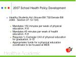 2007 school health policy development