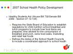 2007 school health policy development58