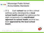 mississippi public school accountability standards