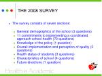 the 2008 survey