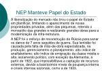 nep manteve papel do estado