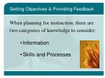 setting objectives providing feedback