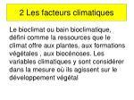 2 les facteurs climatiques