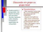discuss o em grupo ou grupo focal
