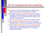 os 10 mandamentos do marketing34
