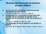recomendaciones para la correcta divisi n sil bica10