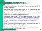 history of watermarking