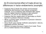 b environmental effect of trade driven by differences in factor endowments example