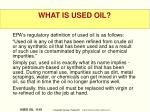 what is used oil