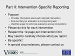 part ii intervention specific reporting