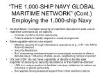 the 1 000 ship navy global maritime network cont employing the 1 000 ship navy