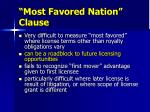 most favored nation clause